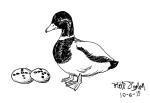 Soul cake duck